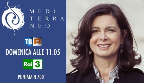 TGR Mediterraneo: intervista a Laura Boldrini, Presidente della Camera in occasione della puntata 700