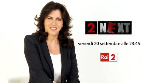 Riparte 2NEXT-Economia e Futuro nella seconda serata di RaiDue: intervista a Luca Cordero di Montezemolo