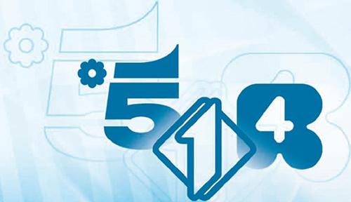 Ascolti Mediaset 14-27 ottobre: crescita positiva, Grande Fratello e Squadra Antimafia leader sul target commerciale
