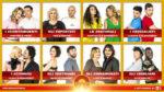 Ascolti Tv, 7 settembre 2016: Un medico in famiglia 10 esordisce con 4,2 mln contro Rimbocchiamoci le maniche a 3,4 mln