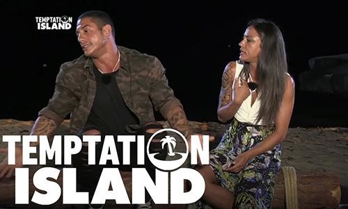 Temptation Island 2017, ecco chi si è sposato: boom di ascolti e Raffaella Mennoia mette le mani avanti…