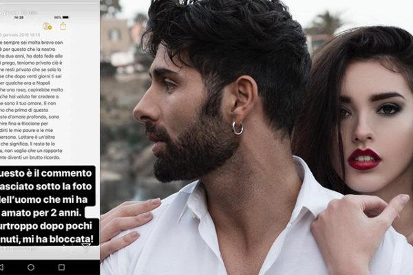 """Claudio D'Angelo risponde a Ginevra Pisani, Uomini e Donne: la ex replica dura """"Mi ha bloccata!"""" (FOTO)"""