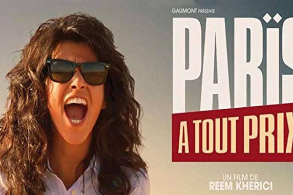 Film in Tv, oggi 15 luglio 2019: Parigi a tutti i costi, Before I Go to Sleep, 2 Fast 2 Furious